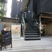 三軒茶屋で話題のビル「SANCHA」内にある店
