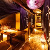 高級和風料理店を思わせるような、オシャレで格調高い雰囲気