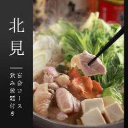 肉メインのコース料理。生ハムや和牛、地鶏、ハラミなどどの部位を食べても美味しい料理をご提供致します。
