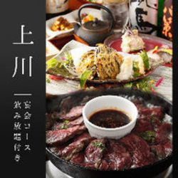 お鍋にはピリ辛のチゲ鍋と本場韓国風のキムチ鍋。他にもおつまみに嬉しい全8品を用意しました。