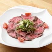 肉そのものが持つ美味しさをいただく『牛ハラミ カルパッチョ』