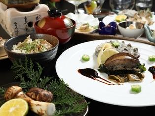 秋の美食を独り占めできる『鮑と松茸の贅沢コース』