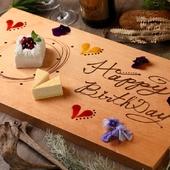 メッセージ入り特大デザートプレート、誕生日・記念日の思い出に