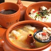 滋養強壮に最適の、蒸して調理する雲南料理『伝統汽鍋鶏※1日限定15食※』