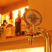 サッポロの独自ホップを使った『SORACHI』の生が飲める