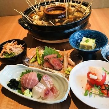 料理4000円