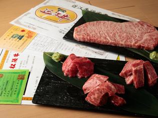 日本三大プレミアム和牛、神戸牛・松阪牛・近江牛のA5等級が集う