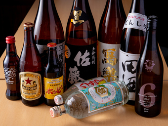 クーポン利用で1500円/豊富なドリンクが飲み放題のお得な単品飲み放題が新登場!