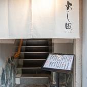 階段を登ったところにある、隠れ家的な店