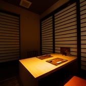 接待、デート、記念日などでの利用がふさわしい個室