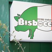 店の外の看板にも、こだわりの豚を発見