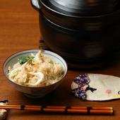 四季折々で変化する旬の食材で彩り、訪れるたびに顔を変える『季節の炊き込みご飯』