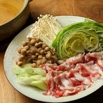 鹿児島の食材たちが織りなす『しゃぶしゃぶ』