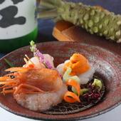 どんな魚介類をいただけるかは、その日の仕入れ次第。魚のおいしさに感動必至の『お造り盛合せ』