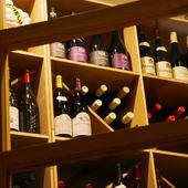 選び抜かれたワインと料理が紡ぐマリアージュ