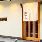 JR住吉駅下車徒歩3分。表通りから路地を入った場所に佇む店