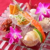 コース料理幕開けのプレリュード『前菜の盛り合わせ』(一例)