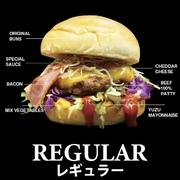 6種類の野菜 ベーコン チェダーチーズ ビーフ100%パティ  4種類のソース  単品680円 セット/ドリンク➕フレンチフライハーフ980円