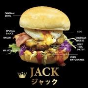 6種類の野菜 ベーコン チェダーチーズ ビーフ100%パティ  4種類のソース ➕ エッグ 単品780円 セット/ドリンク➕フレンチフライハーフ1,080円