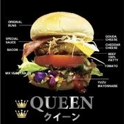 6種類の野菜 ベーコン チェダーチーズ ビーフ100%パティ  4種類のソース ➕ トマト ゴーダチーズ 単品880円 セット/ドリンク➕フレンチフライハーフ1,180円