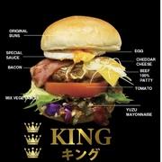6種類の野菜 ベーコン チェダーチーズ ビーフ100%パティ  4種類のソース ➕ エッグ ゴーダチーズ トマト 単品980円 セット/ドリンク➕フレンチフライハーフ1,280円