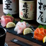 その日の良質な鮮魚をお刺身で『<限定5皿>本日のお刺身三種盛り』