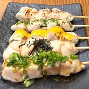 バジルソース/明太マヨ/炙りチーズ/わさび醤油/梅しそ 1本150円 5本セット680円