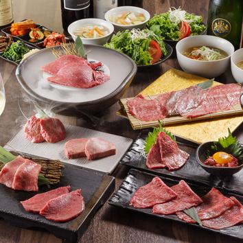 お肉を中心とした【梅コース】4500円