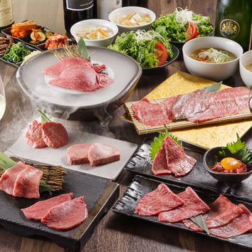 様々なお肉が楽しめる【竹コース】6500円