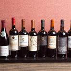 ラム肉に合う多彩なワインが充実! 北海道と東北の地酒も豊富