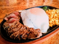 肉汁溢れるジューシーなステーキと大人気のオールビーフ手造りハンバーグの目玉焼きのせ!総重量380g