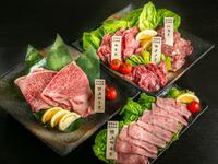 たっぷりとさしが入った霜降り肉『鹿児島黒牛特上ロース』