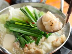 モツ鍋&串揚げ