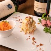 人参のマリネ・ポテトサラダ・ローストビーフ、おいしい料理を少しづつワインとともに楽しむ『前菜三種盛』