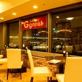 盛岡の夜景を見ながら食事が出来る、窓際の席