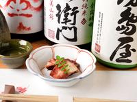 驚くほどの柔らかい食感『蛸の柔らか煮』