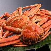 冬季限定!蒸しても、炭火焼きにしても絶品『蟹』