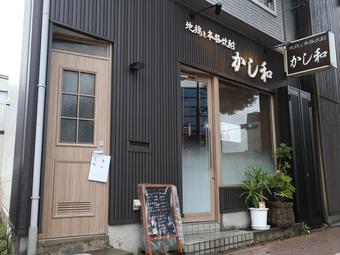 金沢駅、兼六園口から徒歩6分と便利な立地