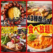 最強コスパ! 話題の韓国料理を食べ放題で満喫