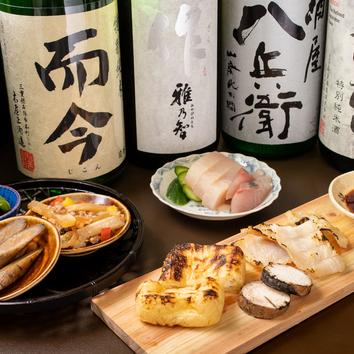 三重の日本酒 飲み放題100分コース 5000円(而今で乾杯)