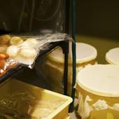 店の基盤となる「発酵室」は、希望すれば見学することもできる