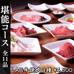 【平日限定】肉寿司やUFOフォンデュやサーモン含む30品以上のフードが食べ放題で今だけ⇒1299円の大特価♪