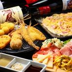 1階部分にあるカウンター席は、帰路への途中、飲み足りない時や小腹が空いた時にも立ち寄りやすい場所。アラカルトはボリュームもありシェアもできます。串かつ×ワインを嗜むバーとしても利用できます。