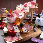 肉質の良さ・希少さを一度に網羅できる『贅沢7種盛』