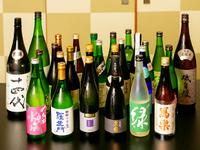 四合瓶 5000円~