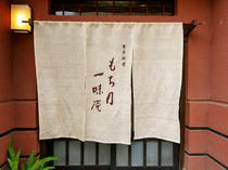 大阪・堺を代表する老舗料亭