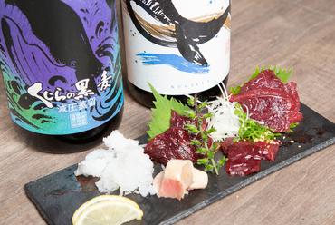 希少な生の鯨肉を堪能『鯨刺身盛り合わせ(鰯鯨、ミンク鯨、心臓、ベーコン、おばけ)』