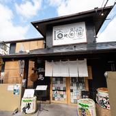 バラエティー豊かな料理と豊富な日本酒を嗜む女子会