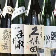 本格和食をより味わい深いものにしてくれる銘酒たち。全国各地より、15~16種類前後の飲み頃日本酒を用意。季節の逸品をより奥深く楽しませてくれます。