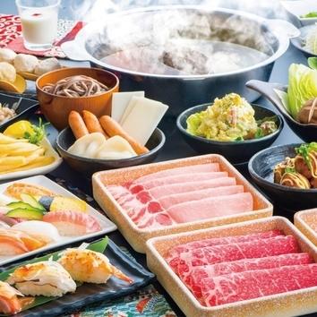 寿司・天婦羅・牛しゃぶしゃぶ食べ放題コース